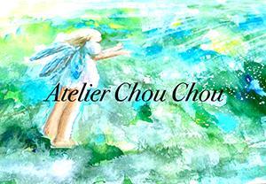 ☆新天使画~水彩色遊びで妖精の光~