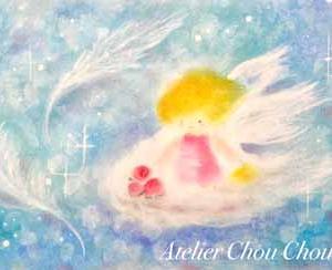 ☆天使ちゃんプロアート~雲の上から天使ちゃん