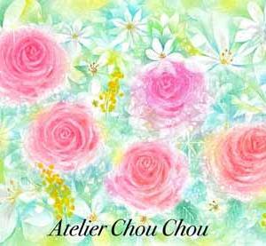 ☆パステルで描くミラクルフラワー・薔薇と可愛いお花たち