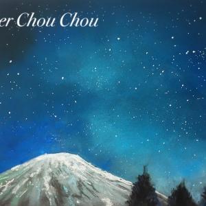 ⭐︎ちょっと早めにパステルで雪の富士山を描く〜
