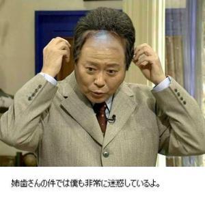 板東英二の「植毛を経費と思った」発言に小倉智昭が不快感を示すwww