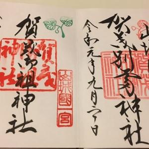 世界遺産にもなっている上賀茂神社と下鴨神社