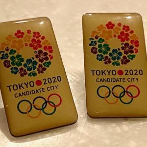 8月8日&9日のレッスン・・オリンピック閉会式ですね