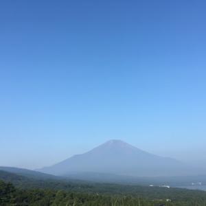 富士山のパワー