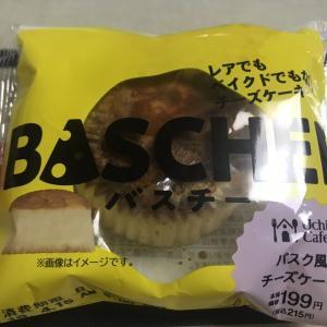 日本人が作っちゃった?!バスク名物~チーズケーキ~