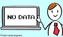 どうしてますか:31 データレス