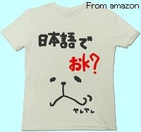 Net略語:15 日本語でおk