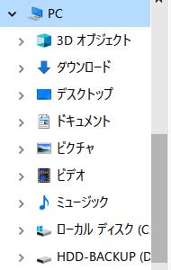 やっちまえ:9 [Windowsキー]+[E]