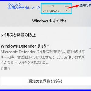 やっちまえ:18 [Windowsキー]+[A]