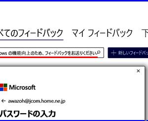 やっちまえ:21 [Windowsキー]+[F]