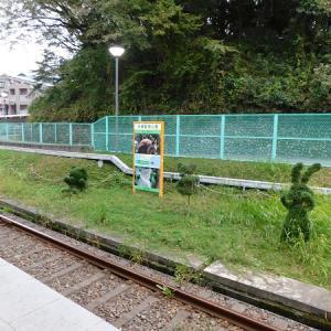 多摩動物公園駅(3)