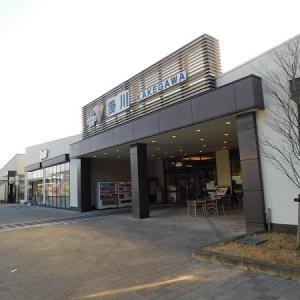 掛川パーキングエリア(2)