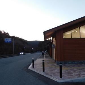 道の駅箱根峠(2)