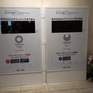 千葉駅(19)