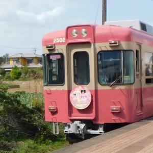 電車を止めるな!~のろいの6.4km~[2020年日本]