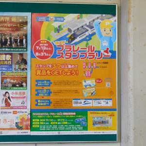 京成千葉駅(2)