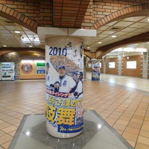 日本大通り駅(3)