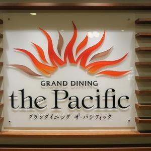 スパリゾートハワイアンズ二泊三日 その7 メインダイニングでの夕食