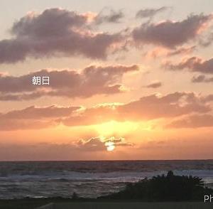 沖縄再発見世界遺産を訪ねる旅~NO.2  Go To②伊計島(後編)