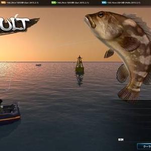 Fish Hunt フィッシュハント