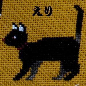 クロスステッチ242.和猫 おしゃまな黒
