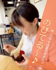 6月の不登校相談日:静岡&岐阜