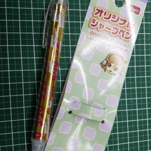 銀テ DIY