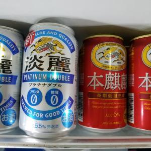 うちのビール