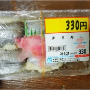 愛媛の郷土料理