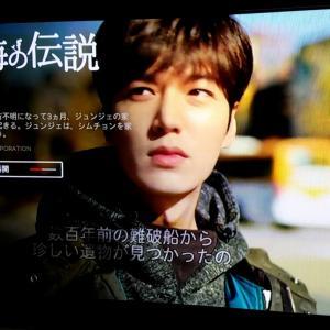 今観てる韓国ドラマ