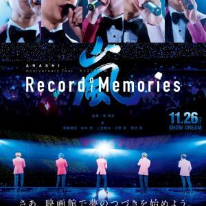 ARASHI Anniversary Tour 5×20 FILM