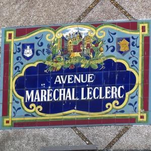 フランスあちこち 通り名標識色々