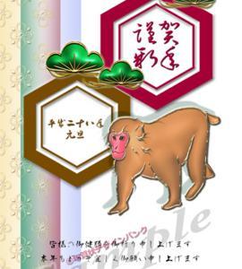 亀甲型と松の年賀状テンプレートは江戸風味。和風デザイン続々アップ中!