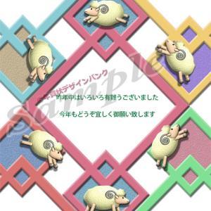 軽快な2015年の年賀状「回る羊」のテンプレートを無料でダウンロード