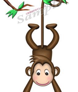 2016年の年賀状に使う枝にぶら下がった猿の無料イラストをUP!