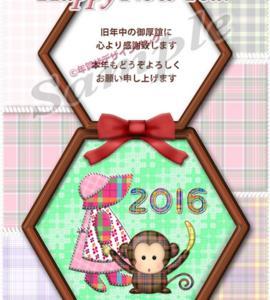 2016年の和風・スポーツ・趣味・可愛い年賀状テンプレートを追加中!