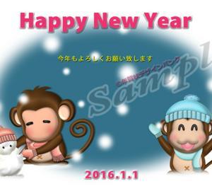 2016の可愛い年賀状「雪ダルマとマフラーしたプチ猿ペア」のテンプレート