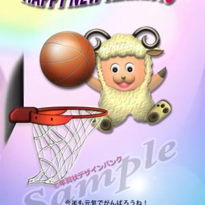 スポーツ年賀状テンプレート補強の2015年。バスケのダンク決める羊