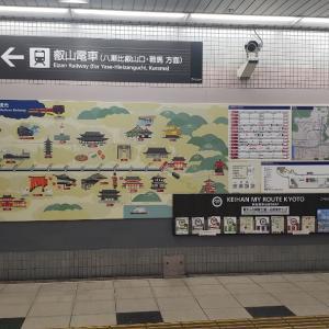 京阪出町柳駅、出口3からまっすぐ西へ徒歩2分。地下鉄今出川駅、3番出口からまっすぐ東へ徒歩10分
