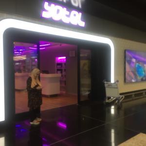 イスタンブール新空港ホテルへ侵入