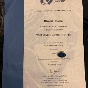 ワインの国際資格 WSETレベル2合格しました