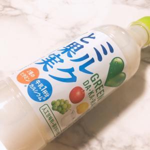 RSPLive サントリー食品インターナショナル グリーンダカラミルクと果実