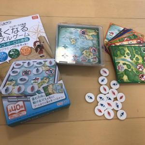 ハナヤマ「賢くなるパズルゲーム ロジカルニュートン」マルコポーロの地図
