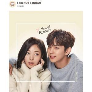 2018年見た韓国ドラマランキング