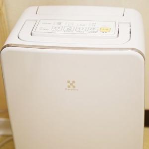 ☆【買ってよかった】トヨトミの除湿機をレポ。気温の下がる秋冬の部屋干しはすごく快適です。