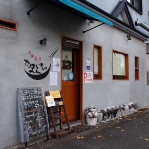大阪・交野市 中華厨房 やまぐちに行ってみた