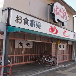 京都・京都市 食堂 かどやに行ってみた