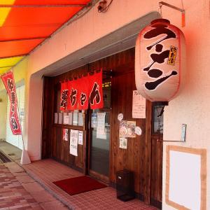 京都・久世郡久御山町 繁ちゃんラーメンに行ってみた