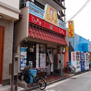 大阪・摂津市 とん丼亭に行ってみた