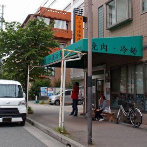 兵庫・神戸市 元祖 平壌冷麺屋 本店に行ってみた